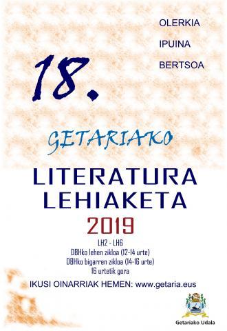, 18. GETARIAKO LITERATURA LEHIAKETA, Getariako Udala