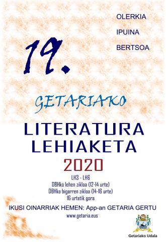 , 19. GETARIAKO LITERATURA LEHIAKETAKO SARITUAK, Getariako Udala